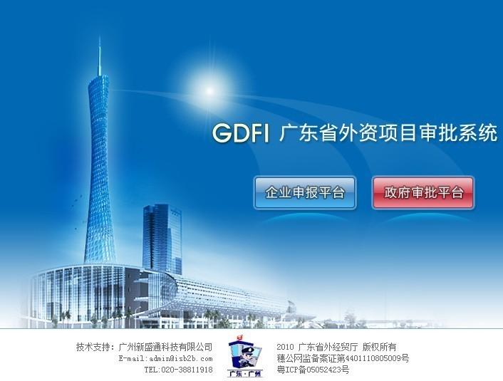 """亚洲城ca88手机版:该部""""千网项目""""第三期活动正"""